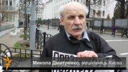 Українці вимагають прийому Президента