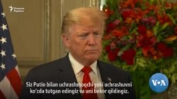 "Трамп Путин билан ""қулай вақтда"" учрашишини айтди"