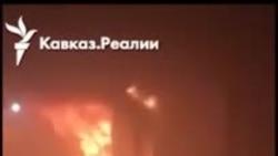 Пожар на махачкалинском рынке