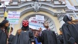 Шествие в Киеве: «нечисть в мантиях» направилась к Верховному суду Украины