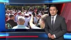 AzatNews 23.09.2019