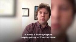 Карантин в разных точках планеты: рассказы крымчан (видео)