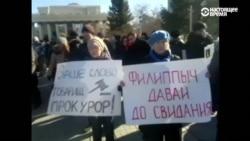 Тысячи жителей Новосибирска протестовали против планов повысить тарифы на услуги ЖКХ