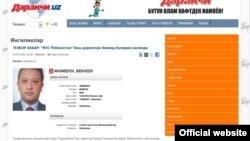 Өзбек сайттарының біріне шыққан Бекзод Ахмедовтың тұтқындалғаны туралы ақпарат. 15 тамыз 2012 жыл.