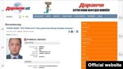 Информация об аресте директора компании мобильной связи Бехзода Ахмедова на официальном сайте одного государственных органов Узбекистана.