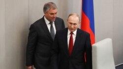Лицом к событию. Путин пошел на пожизненное