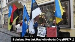 Акція протесту біля посольства Росії у Таллінні, 2016 рік