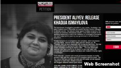 Reporters Without Borders ұйымы сайтындағы әзербайжандық журналист Хадиджа Исмайылды босатуды сұраған мәлімдеме. (Көрнекі сурет).