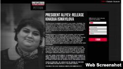 """""""Sərhədsiz Reportyorlar""""ın Xədicə İsmayılın azadlığa buraxılması üçün kampaniyası"""