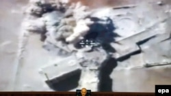 Орусия учактары бомбалаган жер.