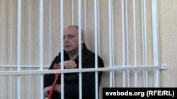 2013 году. Суд над Сашам Варламавым.