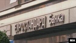 Еуростандард банка / Eurostandard bank