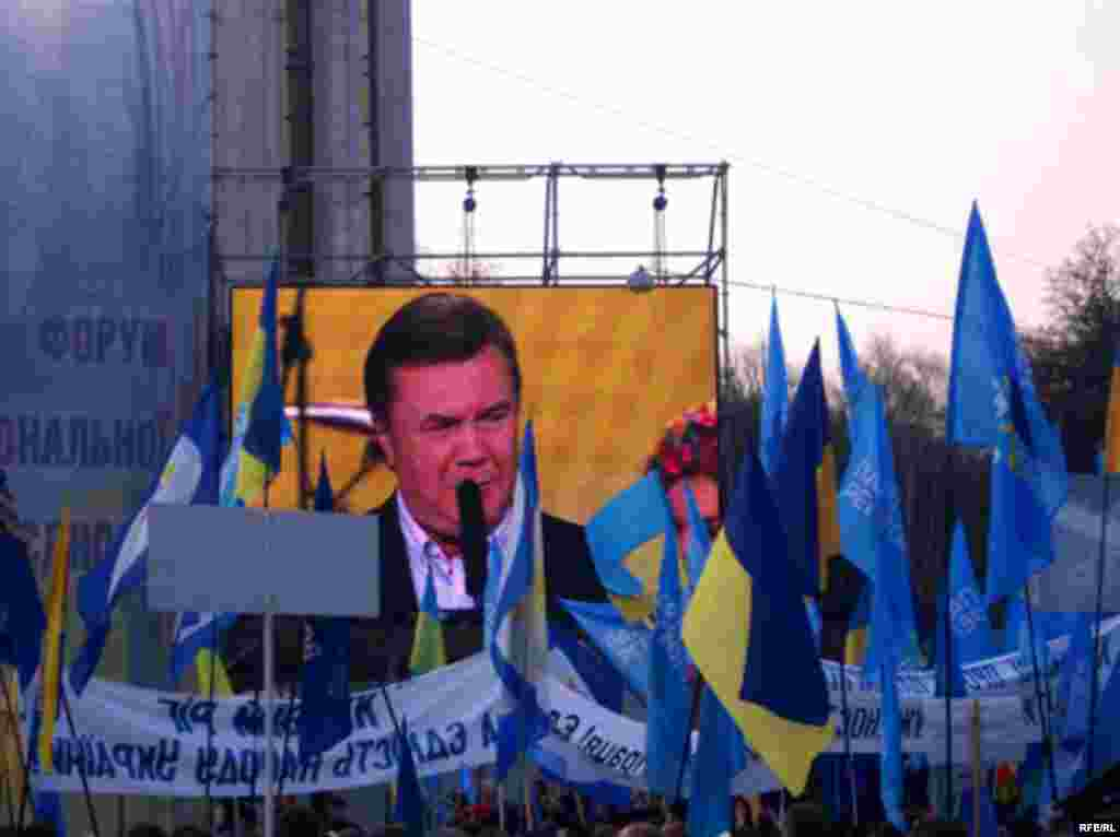 Prime View - An image of Prime Minister Viktor Yanukovych looks down on supporters on European Square. (photo: RFE/RL)