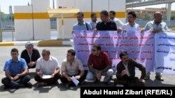 جانب من إعتصام ناشطين أمام ديوان رئاسة إقليم كردستان العراق