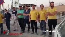 پیوستن کارگران صنایع دیگر به اعتصاب کارگران نفت