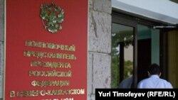 Полпредству президента в Северо-Кавказском федеральном округе придется столкнуться с ростом негативных настроений в случае принятия новой стратегии развития СКФО, полагают эксперты