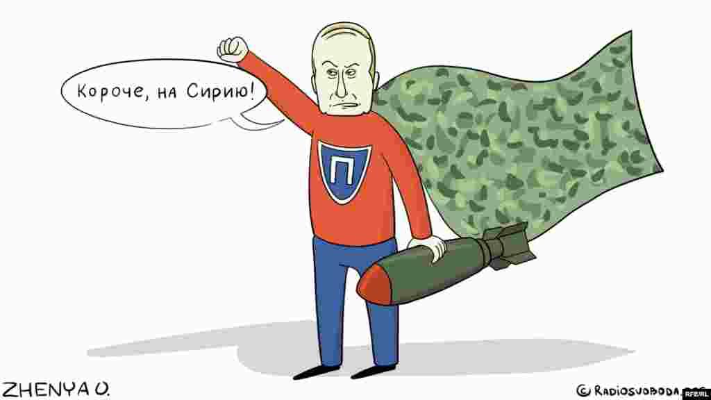 Автор: Євгенія Олійник