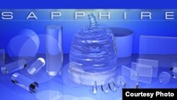 Производство сапфиров грозит заключением под стражу. Доказано судом РФ