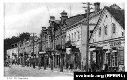 Дом на Савецкай, 16, 1930-я гады