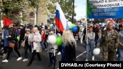 Protests in Khabarovsk on September 26.