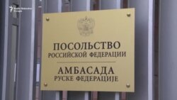 Glasanje za predsednika Rusije u Beogradu