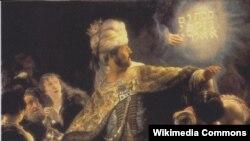 Рэмбрант ван Рэйн. Бальтазараў банкет, 1635. Нацыянальная галерэя, Лёндан