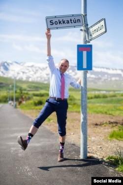 Ґвудні Торлаціус Йоганнессон (фото зі сторінки у Facebook: Guðni Th. 2016)