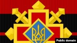 Золотий Хрест Бойової Заслуги УПА