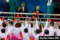 Си Цзиньпин и Владимир Путин в Китае