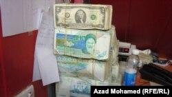 مكتب لبيع العملات في السليمانية