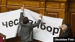Оппозиция борется с президентской властью на всех трибунах - включаю трибуну Верховной Рады