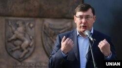 14 лютого на ім'я Луценка надійшла заява про незаконне збагачення Тимошенко й декларування нею недостовірної інформації