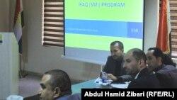 من جلسات مؤتمر دعم الاقليات في العراق، أربيل