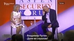 Реакција на шефот на американското разузнавање за Путин во Белата куќа
