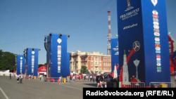 Ростов-на-Дону під час чемпіонату світу з футболу