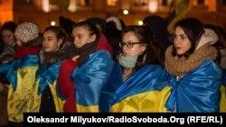 Ukrainada Ýewromaýdanyň üçünji ýyl dönümi ýatlandy.