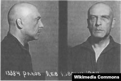 Лев Львович Раков. Фотография из следственного дела. 1949