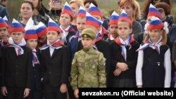 Севастопольских школьников принимают в ряды российской «Юнармии», 25 октября 2019 года