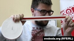 Павал Белавус з новай партыяй бел-чырвона-белых стужак