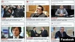 511 страниц, 101 Facebook аккаунт, 122 группы и 56 аккаунтов в Instagram – все эти ресурсы были удалены за нарушение политики соцсетей