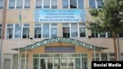 Школа № 33 города Андижана.