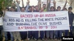 Антиправительственная демонстрация в сирийском городе Кафранбель