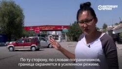 Жесткий контроль на узбекско-киргизской границе, никаких новостей о состоянии Каримова