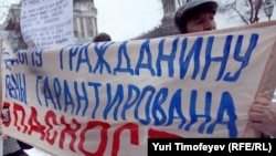 Движение в защиту Химкинского леса может стать партией