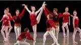 "Сцена из балета ""Драгоценности"" Баланчина"