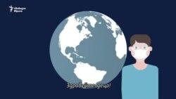 Как да обясним коронавируса на децата