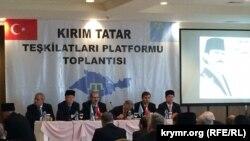 Türkiyedeki qırımtatar teşkilâtları platformasınıñ toplaşuvı