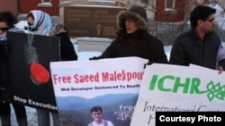 تظاهرات در اتاوا در اعتراض به حکم اعدام سعید ملک پور