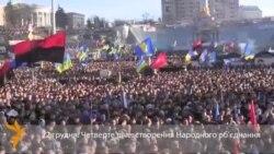 Україна у 2013 році