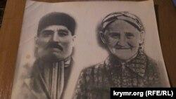 Фото из архива семьи Темеш